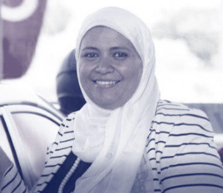 Samah Khamis